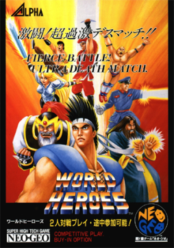 WorldHeroes_arcadeflyer