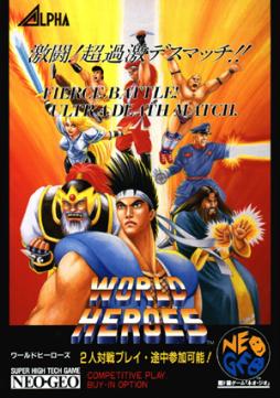 WorldHeroes_arcadeflyer