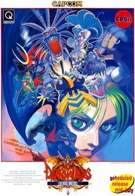 Arcade Poster Image credit https://en.wikipedia.org/wiki/File:Darkstalkers_arcade_flyer.png