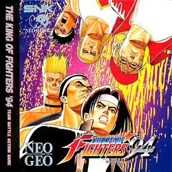 """The King of Fighters '94 - poster"". Via Wikipedia - https://en.wikipedia.org/wiki/File:The_King_of_Fighters_%2794_-_poster.jpg#/media/File:The_King_of_Fighters_%2794_-_poster.jpg"