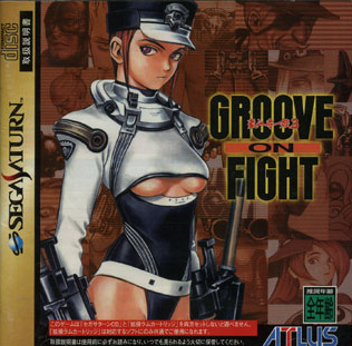 """Groove on Fight (insert)"" by Source. Licensed under Fair use via Wikipedia - https://en.wikipedia.org/wiki/File:Groove_on_Fight_(insert).png#/media/File:Groove_on_Fight_(insert).png"