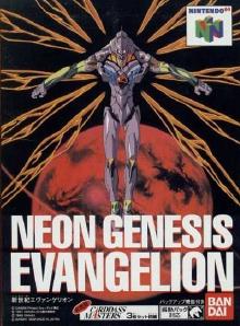 Box Art Image credit https://en.wikipedia.org/wiki/Neon_Genesis_Evangelion_(video_game)#/media/File:Neon_Genesis_Evangelion_64_Game_Box.jpg