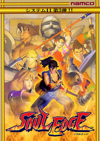 Arcade flyer Image credit https://en.wikipedia.org/wiki/Soul_Edge#/media/File:Soul_Edge_arcade_flyer.png