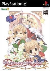 Princess Maker 4