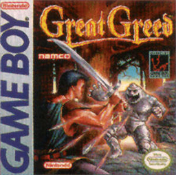 """Great Greed Coverart"" by Source. Licensed under Fair use via Wikipedia - https://en.wikipedia.org/wiki/File:Great_Greed_Coverart.png#/media/File:Great_Greed_Coverart.png"