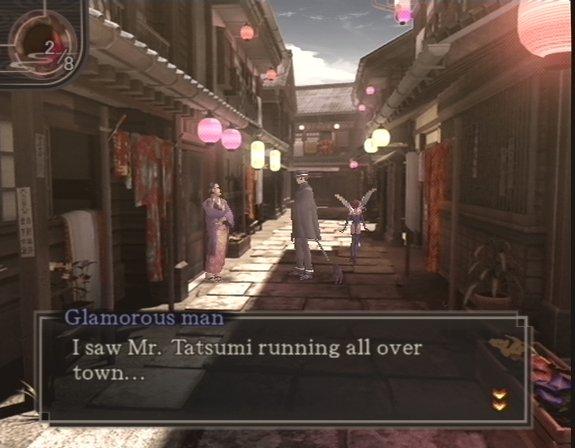 Image credit http://lparchive.org/Shin-Megami-Tensei-Devil-Summoner-2/Update%2012/